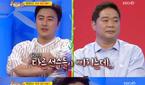 """안정환, 현주엽 감독 김시래·조성민 등 편애에 충고 """"다.."""