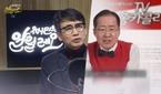 유시민·홍준표 합동방송 '홍카콜라', 팟빵 통해 중계