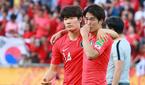 대한민국 우크라이나 U-20 축구 결승전 준우승에 누리꾼..