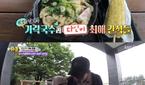 """'슈퍼맨' 박정철 부녀, 죽전휴게소서 힐링 """"이런 데 걸.."""