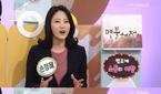 """손정혜 변호사 """"일주일에 방송 7~8개 이상…본업도 열심.."""