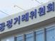 김상조 '빈 자리', 공정경제 과제 '산적'…차기 위원장..