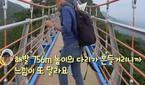 """'생생정보' 이피디 성별은 """"자세히 보면 알 수 있다"""""""