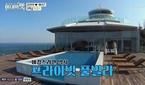 정동진 썬크루즈호텔, 미국 CNN서 특이 호텔로 소개돼..