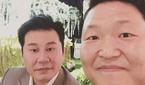 '성접대 의혹' 관련 싸이 참고인 조사에 재력가 조로우..