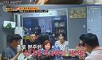 """백승일·홍주 부부 공방전 """"8년째 다이어트"""" vs """"집이.."""
