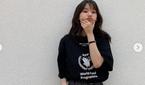 '빌스택스(바스코)에 피소' 박환희, 인스타 라이브 어땠..