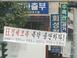 실리콘밸리 꿈꾸는 용인시, 일본 경제 보복에 '눈치만'