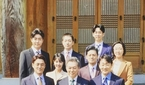 박근록, 지진희·김갑수·허준호 등과 '60일, 지정생존자..