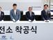 도심형 수소충전소 8월부터 허용…정부, 규제샌드박스 6개..