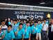 KTB그룹, SVI와 대학생 스타트업 캠프 개최