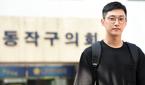 진영, 사회복무요원 첫 출근