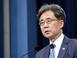 """김현종 """"국제법 위반 주체는 일본...일본 입장 무엇인지.."""