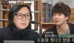 """김승현, 과거 방송 눈길 """"최순실 조카 장시호 소개받아"""""""