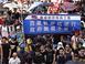 홍콩 시위 사태로 시진핑 리더십 휘청