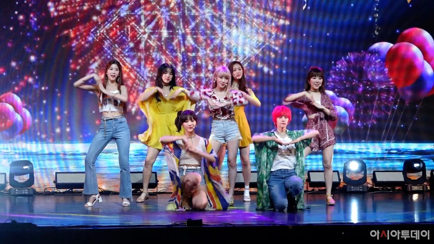 공원소녀 (GWSN) 컴백 무대, 수록곡 'All Mine'