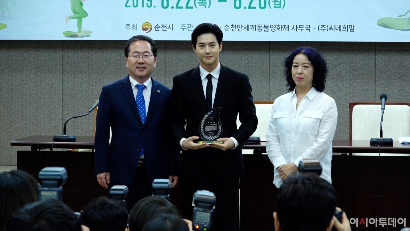 '엑소' 수호 ('EXO' SUHO), 순천만세계동물영화제 홍보대사 위촉