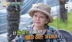 """김영옥, 손자 음주운전 교통사고 당시 """"끝까지 공연 마쳐.."""