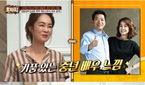 """장윤정, 과거 방송서 김상훈 언급 """"나쁜 남자 스타일…무.."""