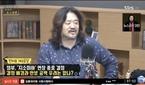 '김어준의 뉴스공장' 김종대, 정부 지소미아 연장 종료(..