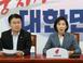 """나경원 """"조국 인사청문회 3일간 개최하자""""…여당에 제안"""