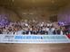 문화도시 오산 비전 선포식 및 시민 포럼 개최