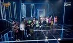 '쇼미더머니8' 모자이크 출연자는 킹치메인?…성희롱 논란