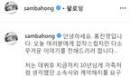 """'홍진영과 전속계약 분쟁' 뮤직K엔터테인먼트 측 """"일방적.."""