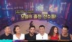 '해피투게더4' UFC 선수 정찬성, 허심탄회한 속내 공..