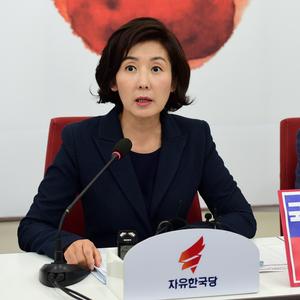 [포토] 나경원, 조국 인사청문회 대책TF회의 주재