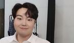 """유재환, 104kg→88kg 다이어트 성공 근황 """"몸이.."""
