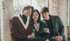 '도깨비' 최고시청률 20.5% 인기작 1·2화 재방영…..