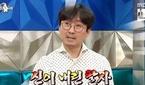 장항준 아내 김은희 작가, 누구?…윤종신 미스틱스토리 소..