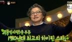 '복면가왕' 김서방, 최성수 나이는? 전영록·조용필·이선..