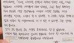 '러브 유어셀프 인 서울' 15일 JTBC 재방송…RM,..
