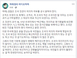 """하태경 """"검찰, 조국 피의자 여부 공식적으로 밝혀야"""""""