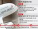 HDC현대산업개발, '아시아나'서 신성장동력 찾을까?