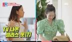 """'메이비 옷' 관심…""""육아하며 입기 불편해 처분"""""""