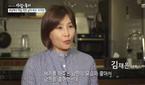 최재원 아내 김재은, 7살 연하 골프선수 출신…단아한 미..