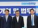 """당·정 """"공보준칙 개선, 조국 사건 종결 후 적용…재산비.."""