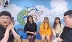 """BJ 서윤, 서강준 언급하며 성적 발언 논란 """"성관계 도.."""