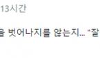 """강병규, 양준혁 성추문 논란에 """"예상 안 벗어나"""""""