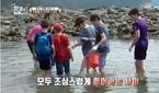 목요일 예능 '어서와 한국은 처음이지?' 태안 독살체험..