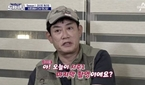 """'도시어부' 종영, 이경규·이덕화 아쉬움 토로 """"섭섭해,.."""