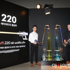 [포토]다이슨, 신제품 무선청소기 'V11 220 에어와트 CF+' 출시