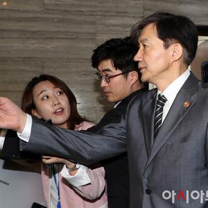 [포토] 조국 법무부 장관의 손짓