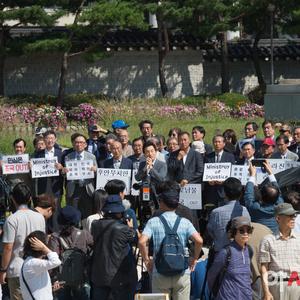 [포토]전국 대학교수 3396명, '조국 교체' 촉구 시국선언