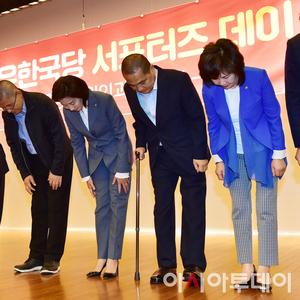 [포토] '자유한국당 서포터즈 데이' 인사하는 황교안-나경원