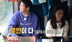 장나라 나이는? 이상윤·소유진·강동원·윤미래 등과 동갑