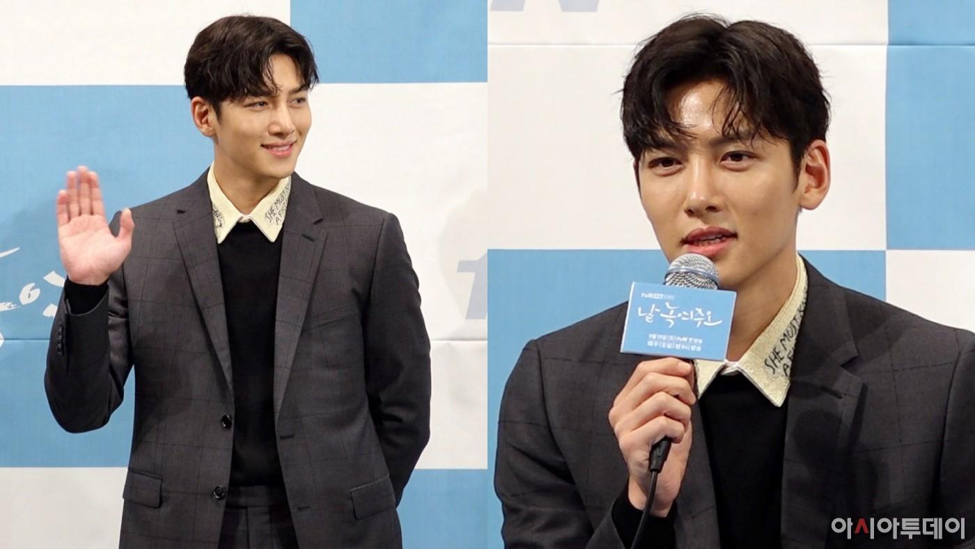 지창욱 (Ji Chang wook), 군전역 후 브라운관 복귀···tvN '날 녹여주오'